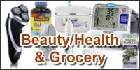 amazonglobal-Beauty-Health-Grocery.jpg